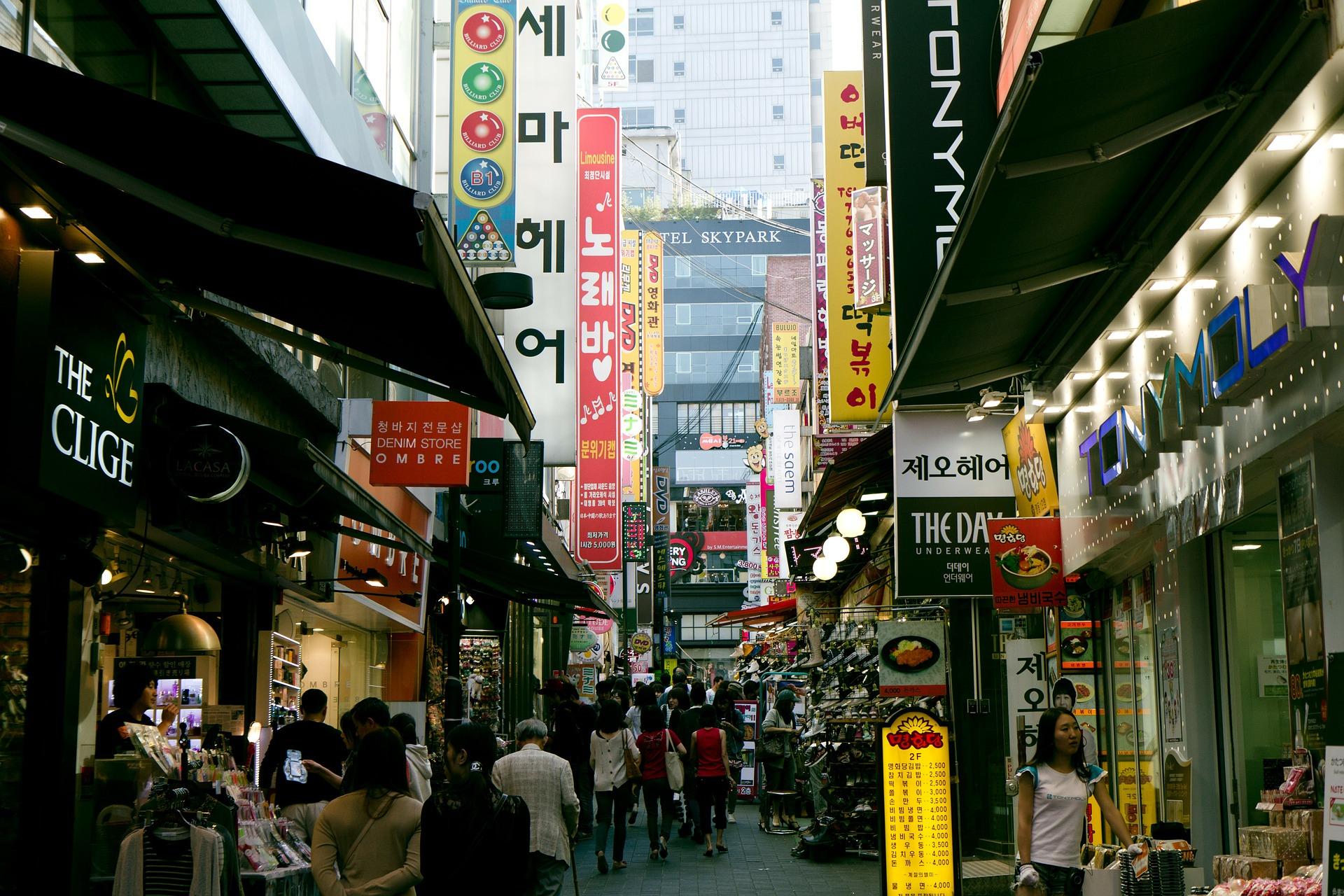 Korea Reise