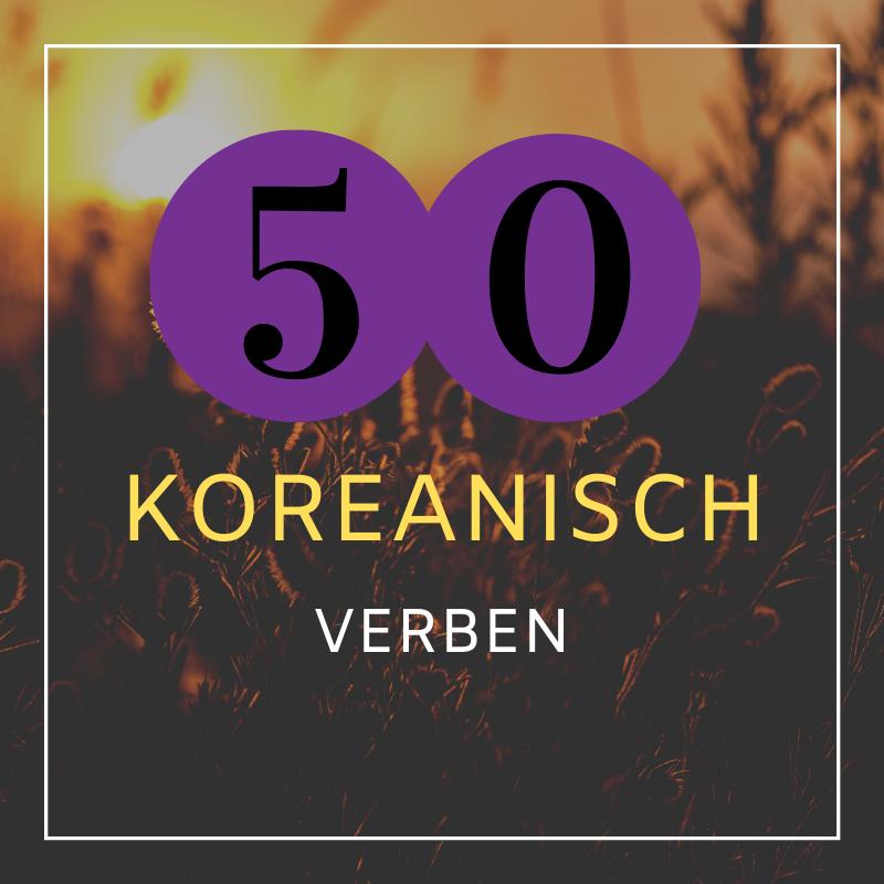 Koreanisch Vokabeln